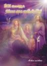 JÉZUS APA ÉS FÉRJ VOLT - ÉGI ÜZENETEK