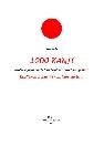 1000 KANJI - SZÓTÁR A JAPÁN NYELV TANULÁSÁHOZ