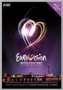 EUROVISION 2011 - VÁLOGATÁS