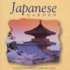 JAPANESE GARDEN - A TRANQUIL AND MELODIC VOYAGE INTO NATURE - ESSENTIAL ELEMENTS