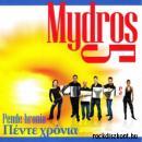 MYDROS - PENDE HRONIA