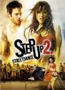 STEP UP 2. STREETDANCE