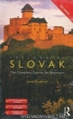 COLLOQUIAL SLOVAK CD PACK