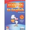 PLAYWAY TO ENGLISH 2. TEACHERS RESOURCE PACK + CD
