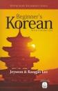 BEGINNERS KOREAN WITH 2 AUDIO CDS - HIPPOCRENE BEGINNERS SERIES