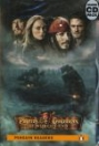 PIRATES OF THE CARIBBEAN + CD - PENGUIN READERS LEVEL 2