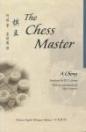 THE CHESS MASTER - ANGOL-KÍNAI KÉTNYELVŰ KIADÁS