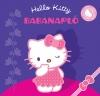BABANAPLÓ - HELLO KITTY