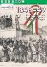 1848-49 FORRADALOM ÉS SZABADSÁGHARC MAGYARORS