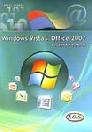 WINDOWS VISTA ÉS OFFICE 2007 KÖZÉPISK.JO-0173
