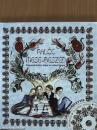 PALÓC MESE-BESZÉD CD MELLÉKLETTEL