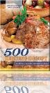 500 KEDVENC RECEPT