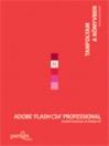 ADOBE FLASH CS4 PROFESSIONAL - EREDETI TANKÖN