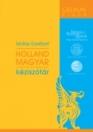 HOLLAND-MAGYAR KÉZISZÓTÁR